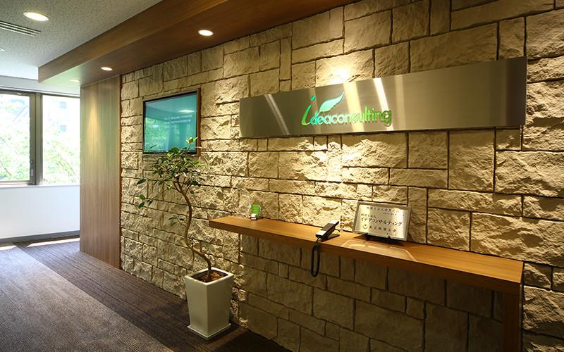 高田馬場事務所開設して2年目のきれいなオフィスです♪